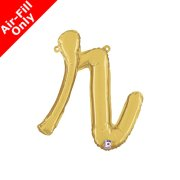 Air-Fill Gold Script Letter R Foil Balloon (1)